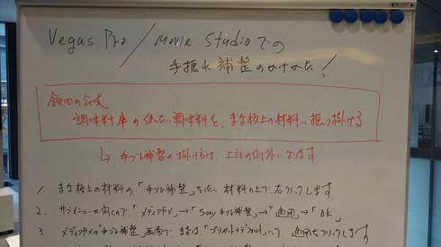 DSC04946_R.JPG