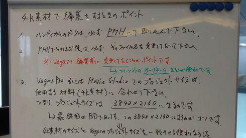 DSC05188_R.JPG