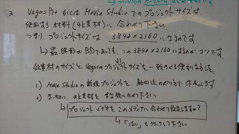DSC05189_R.JPG