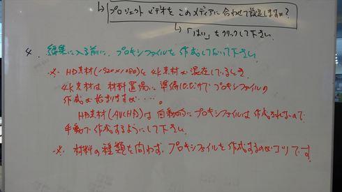 DSC05193_R.JPG