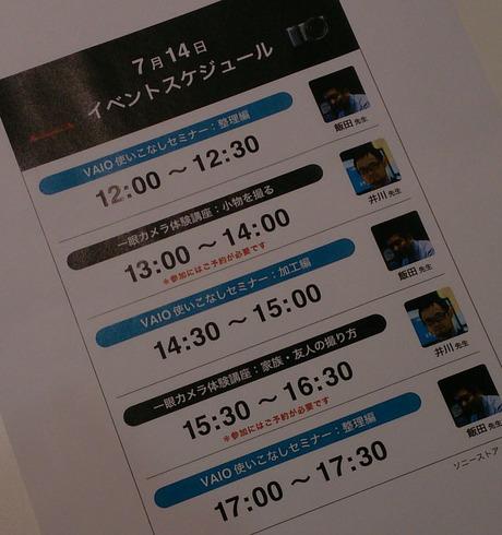 DSC_001_t.jpg