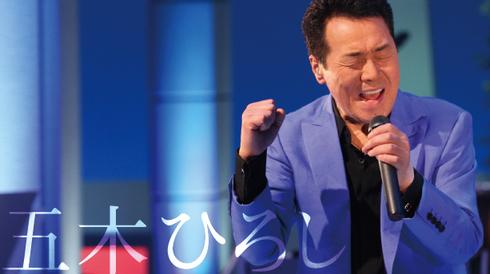 ituki_hiroshi.jpg