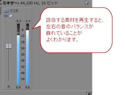 maruchi_1_05_R.jpg