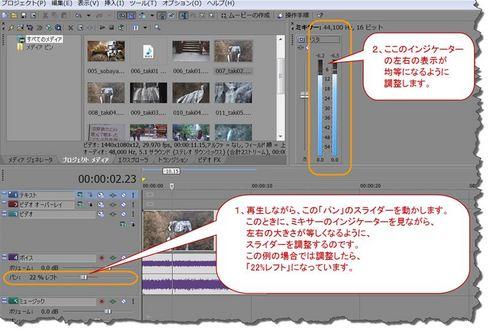 maruchi_1_06_R.jpg