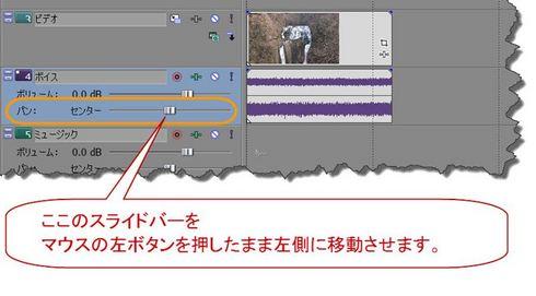maruchi_1_09_R.jpg