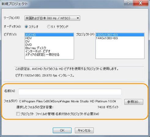new_pro_003_R.jpg