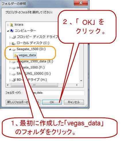 new_pro_006_R.jpg