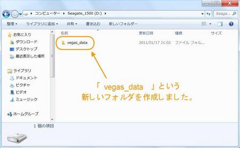 project_folda_002_R.jpg