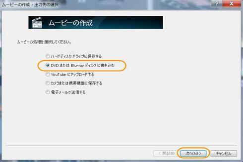 sakusei_003_R.jpg